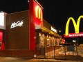 شراء مضاربي لماكدونالدز وإليك الأهداف