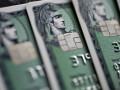 American Express والتراجعات قادمة لا محالة