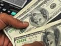 تراجعت أسعار الدولار الأمريكي مع ضعف مبيعات التجزئة