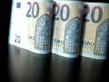 اليورو ين يستقر أعلى 145.57