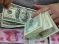 تداولات الدولار ين تتمكن من إختراق الترند