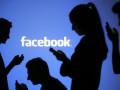 البورصة العالمية ورصد شامل لتحركات سهم الفيسبوك