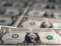الدولار الامريكي وترقب الهبوط خلال تداولات اليوم