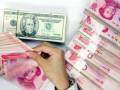 اليوان تحت الضغط مع بقاء الأسواق قلقة بشأن التوقعات الاقتصادية