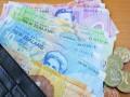 الدولار النيوزلندي وترقب الإرتفاع مجددا