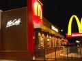 توصية جديدة بشراء سهم ماكدونالدز