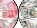 انخفاض اليوان إلى الخلافات التجارية بين الصين والولايات المتحدة الأمريكية