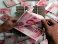 اليوان الصيني يتراجع إلى أدنى مستوياته في خمسة أشهر بسبب تفاقم توقعات التجارة