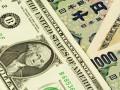 توقعات الدولار ين قبيل إجتماع الفيدرالي الأمريكي