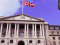 أخبار بريطانيا تترقب قرار الفائدة