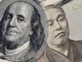 أسعار الدولار ين وتراجع ملحوظ