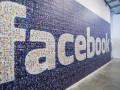 توقعات سهم الفيسبوك وسيطرة من المشترين