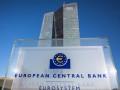 اسعار اليورو تتعرض للضغوط قبيل البنك المركزي الاوروبي
