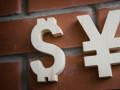 سعر صرف الدولار ين يتراجع مع تنامى أزمة إيطاليا