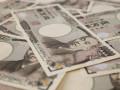 الدولار ين ومحاولات العودة للإرتفاع