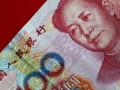اليوان الصيني يرتفع بدعم من الحكومة الصينية