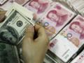 الدولار مقابل الين يتراجع وصولا لمستويات 113.20