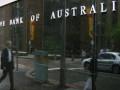 الدولار الإسترالى وتصريحات بنك الإحتياطي الاسترالى