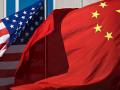 التعريفة الجمركية الجديدة تسيطر على الين واليوان الصيني