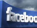 الأسهم الأمريكية تلوح بالهبوط وفيسبوك يتصدر المشهد