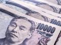 مؤشر الين الياباني وسلبية واضحة فى مقابل الدولار