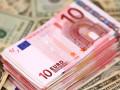 تداولات اليورو دولار داخل قناه سعريه هابطة